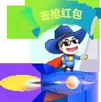台湾网站建设